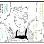 豆・豆・ま〜め!