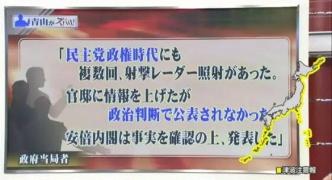 【悲報】レーダー照射事件で韓国さんが新しい言い訳「人道的救助活動を妨害された」と主張