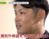 【阪神】news zero 原口インタビュー