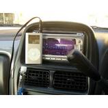 『iPod miniを車載する。』の画像