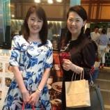 『全日本薬膳食医情報協会の理事会・総会に出席しました』の画像