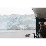 『アラスカ、ぜひ今年のうちに』の画像