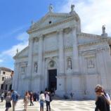 『イタリア ヴェネツィア旅行記17 絶景過ぎるサン・ジョルジュ・マッジョーレ教会からの眺め』の画像