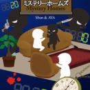 ゲームマーケット2019秋出展情報!