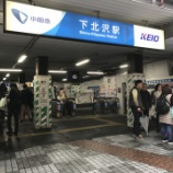 『REALBBQ PARK下北沢の行き方』の画像