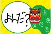 習主席「中国という獅子はすでに目覚めた」 wwwwwwwwwww