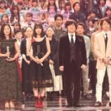 『『NHK紅白歌合戦』の司会を務めた広瀬すずさんがアーティストの言い間違えをブログで謝罪。』の画像