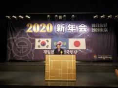韓日議員連盟会長「今年は韓日関係改善を本格的に期待」「韓日関係改善すれば日本企業の資産現金化も延期してやる」