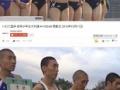 【悲報】男子と女子の陸上動画、再生数が違いすぎる
