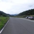 『下蒜山 1100m Sept.9,2012』の画像