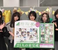 【欅坂46】SHOWROOM特番で5人のうしろに飾ってあったパネルがSHIBUYA TSUTAYAに!