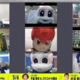 『[Jリーグ] Jクラブ 東日本大震災での「サッカー離れ」教訓に SNS・オンラインを活用 サッカーの灯を消さない』の画像