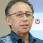 沖縄県「助けて…お金がなくて6月以降の残業代を支払えてないの…」