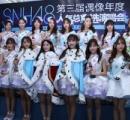 【画像】 中国一の美少女が決定 日本完全敗北と話題にwwwwwwwwwwwww