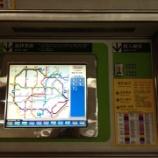 『JALPAKで上海[2日め]その11:地下鉄の切符の買い方』の画像