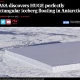『長方形の氷山』の画像