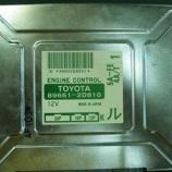 『トヨタECU 89661-2D810 コンデンサ交換作業』の画像