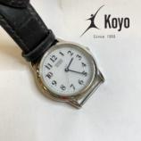 『腕時計のベルトを交換して、新年からリフレッシュな気持ちで。』の画像