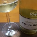 『南アフリカ産ワイン「KWV キヴェ・ブリュット」白スパークリング』の画像
