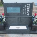『【艦これ聖地巡礼】大和さんや矢矧さんの眠る海へ』の画像