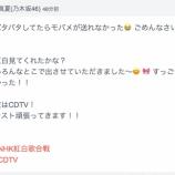 『本日の『CDTV年越しライブ』乃木坂46は紅白から直行の生出演が決定!!!『次はCDTV!ラスト頑張ってきます!!』』の画像