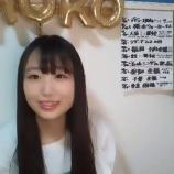 『[動画]2019.09.08(21:11~) SHOWROOM 「=LOVE(イコールラブ) 瀧脇笙古」@個人配信』の画像