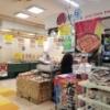 38年のご愛顧に感謝!イズミヤ交野店地下1階の「日本鮮魚店」と「みなと食堂」が10月5日に閉店