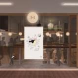 『【オープン】コザラとワインの「di puntina(ディプンティーナ)」』の画像