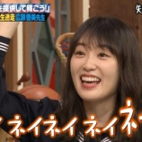 『【乃木坂46】おい!!!音程wwwwww』の画像