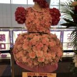 『【乃木坂46】このクオリティ・・・斉藤優里の祝花、凄すぎだろ・・・』の画像