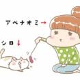【アベナオミ関連書籍】※随時更新