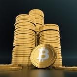 『ビットコイン、タダでもらいました。:アンケートサイト「マクロミル」』の画像