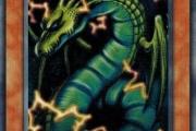 【遊戯王】『サンダー・ドラゴン』とかいう古参カード