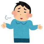 【悲報】小島瑠璃子「おはようございます」筋トレ民「おはようと呟く事は筋トレより有意義でしょうか?」←これwwwww