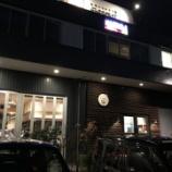 『【食堂巡り】No.11 市場レストラン 西村商店(高知県高知市)』の画像