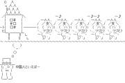 【中国】日本人の「不用心さ」に驚く!日本人はなぜモノを盗まないのか