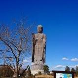 『牛久大仏再訪。子どもたちも満足できてしまう宗教施設!』の画像