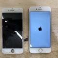 iPhone8の画面割れ修理はスマホ堂川内バイパス店まで m(_ _)m