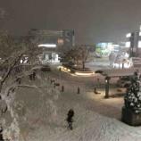 『昨晩の降雪で戸田市コミュニティバスTOCOバスが各路線遅延気味だそうです』の画像