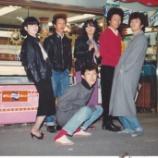 『【画像】昭和のイキリ若者が怖すぎる・・・』の画像
