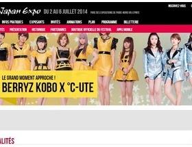 フランスのジャパンエキスポ公式サイトでBerryz工房の熊井ちゃんデカすぎwwwwwwww