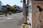 ちょっとドキッとする黄桜のカッパのマーク~インサイト交野No.74~