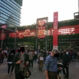 『【全聯】台北ルミナリエを見に行く【福利熊】』の画像