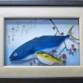青い魚は…