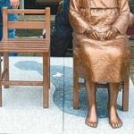 【ドイツ】また慰安婦像を設置、国立博物館に!日本大使館は毎度の「遺憾砲」…。