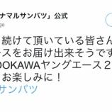 『【乃木坂46】鈴木絢音出演舞台『ナナマルサンバツ』が重大発表!!キタ━━━━(゚∀゚)━━━━!!!』の画像