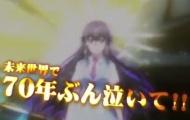 『バディ・コンプレックス』新CMの松岡くん熱すぎるwww青葉じゃない、「松岡です!!」