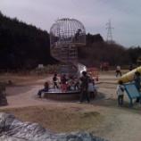 『蜂ヶ峯総合公園』の画像
