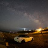 『星を撮る話』の画像