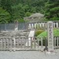 2007年4月29日は、「昭和の日」